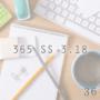 365 SS 3.18